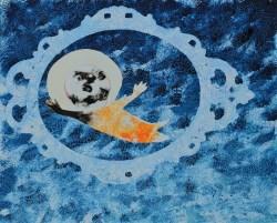 Figure Floating in Air